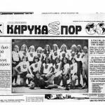Greek American Newspaper
